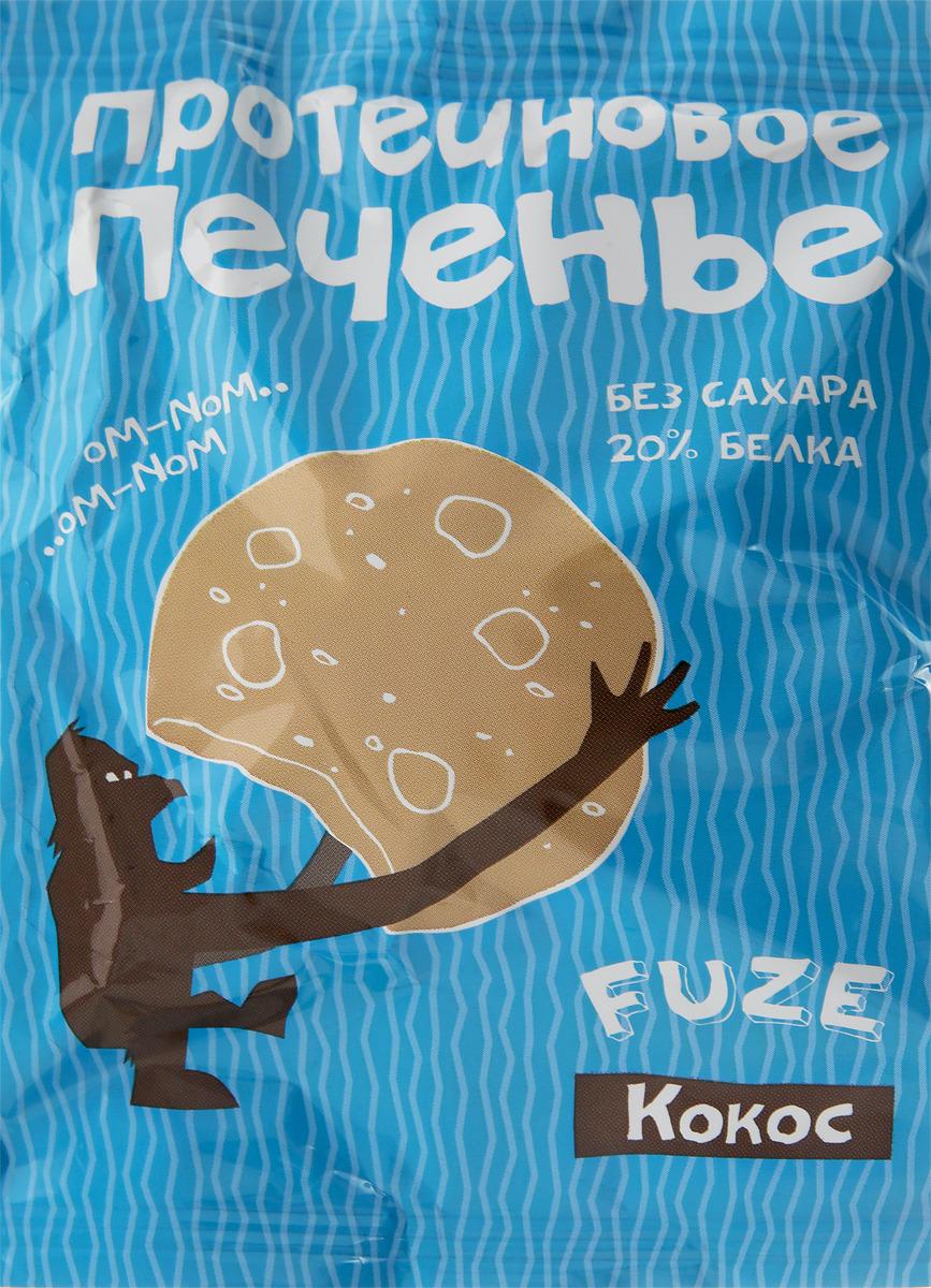 Печенье Fuze Cookies, кокос, 40 г печенье fuze cookies кокос 40 г
