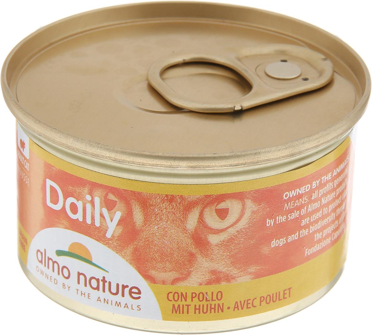 Консервы Almo Nature для кошек, с курицей, 85 г24066Консервы для кошек Almo Nature сохраняют свежесть каждого кусочка. Корм изготовлен только из свежих высококачественных натуральных ингредиентов, что обеспечивает здоровье вашей кошки. Не содержит ГМО, антибиотиков, химических добавок, консервантов и красителей. Состав: мясо и его производные (из которого курица 14%), минералы, растительные волокна. Пищевые добавки: витамин А мин. 1110 МЕ/кг, витамин D3 140 МЕ/кг, витамин Е 10 мг/кг, сульфат меди пентагидрат 3,2 мг/кг, таурин 490 мг, камедь кассии - 3 г/кг. Товар сертифицирован.Уважаемые клиенты!Обращаем ваше внимание на то, что упаковка может иметь несколько видов дизайна. Поставка осуществляется в зависимости от наличия на складе.Чем кормить пожилых кошек: советы ветеринара. Статья OZON Гид Рекомендуем!