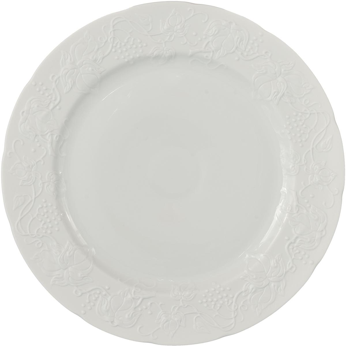 Блюдо La Rose des Sables Blanc, 3100632, белый, диаметр 32 см салатник круглый 13 см la rose des sables mimosa didon or 533913 1645