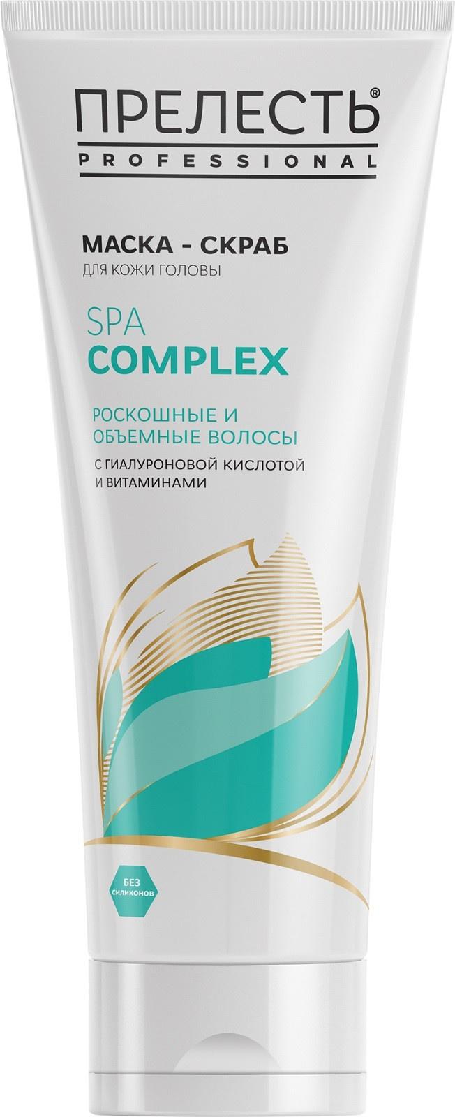 Maska-dlya-volos-Prelestq-Professional-SPA-Complex-Zawita-ot-vozdejstviya-vneshnih-faktorov-Stimulirovanie-rosta-volos-Svezhestq-do-48-chasov-250-ml-1