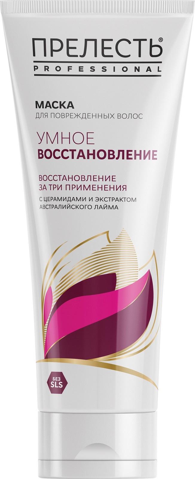 Maska-dlya-volos-Prelestq-Professional-Umnoe-vosstanovlenie-Dlya-povrezhdennyh-volos-Za-tri-primeneniya-vosstanavlivaet-strukturu-volos-S-ceramidami-i