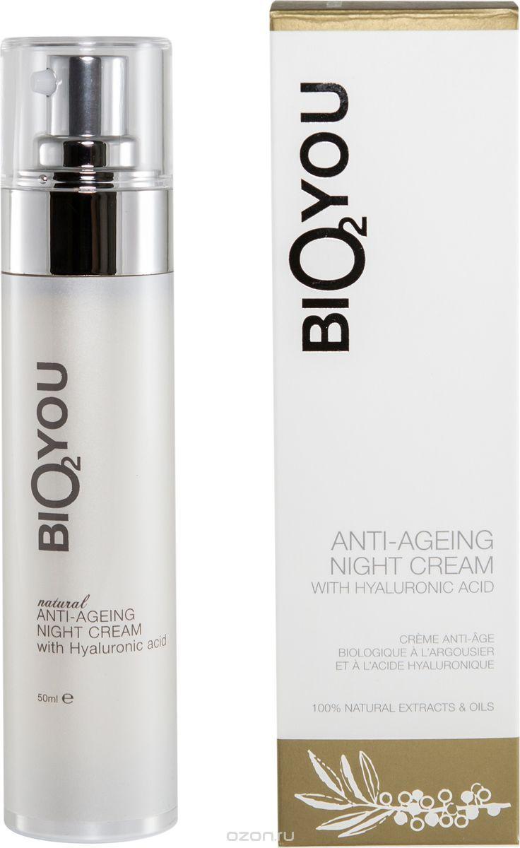 Крем для ухода за кожей BIO2YOU Натуральный омолаживающий ночной с гиалуроновой кислотой, 118