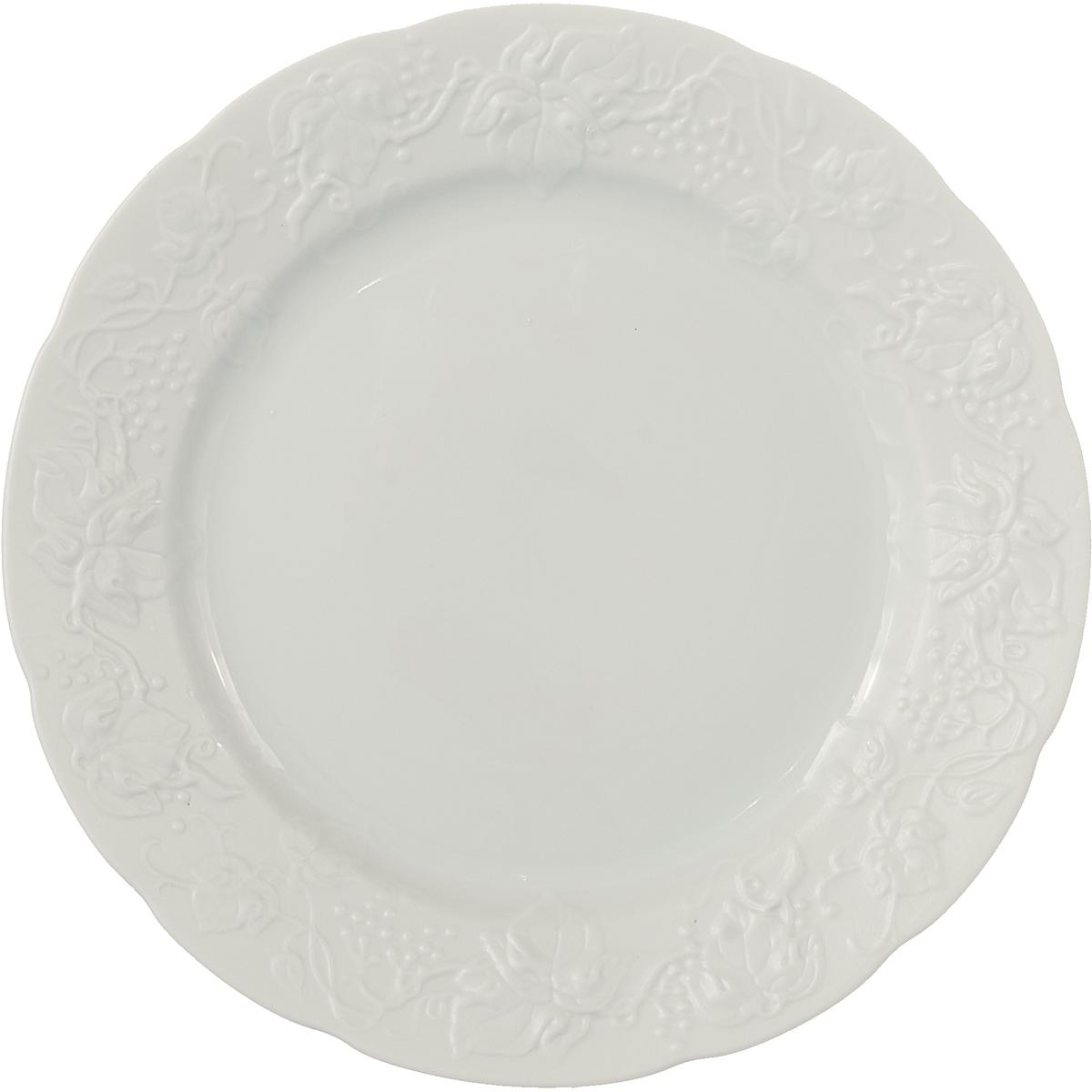Тарелка La Rose des Sables Blanc, 3100121, белый, диаметр 21 см салатник круглый 13 см la rose des sables mimosa didon or 533913 1645