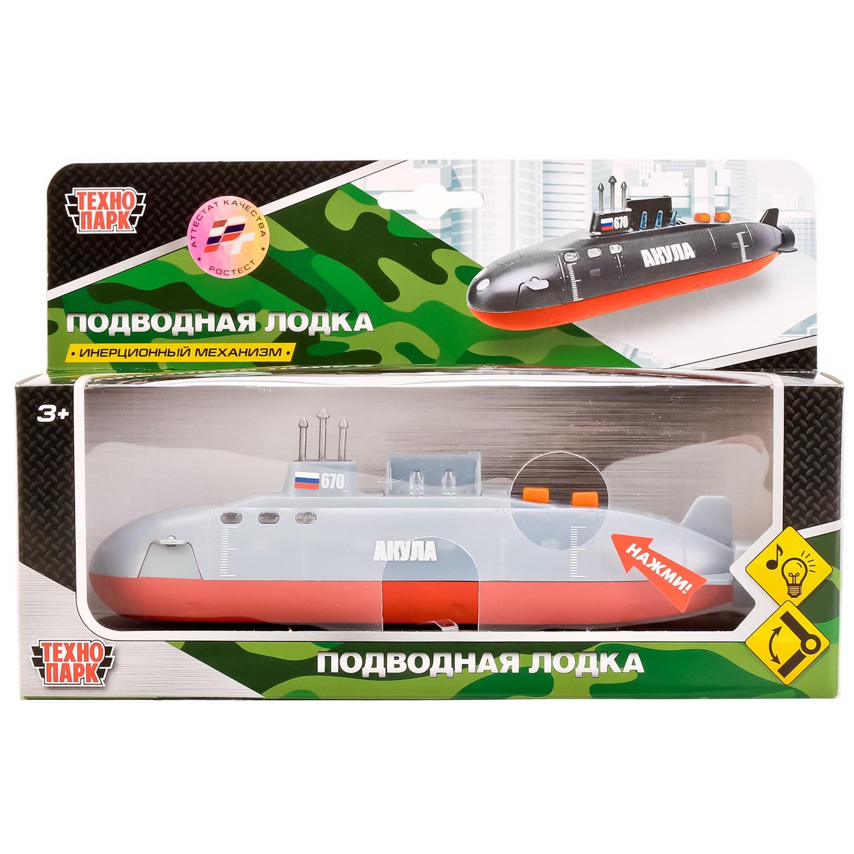 Водный транспорт Технопарк 240790, 240790