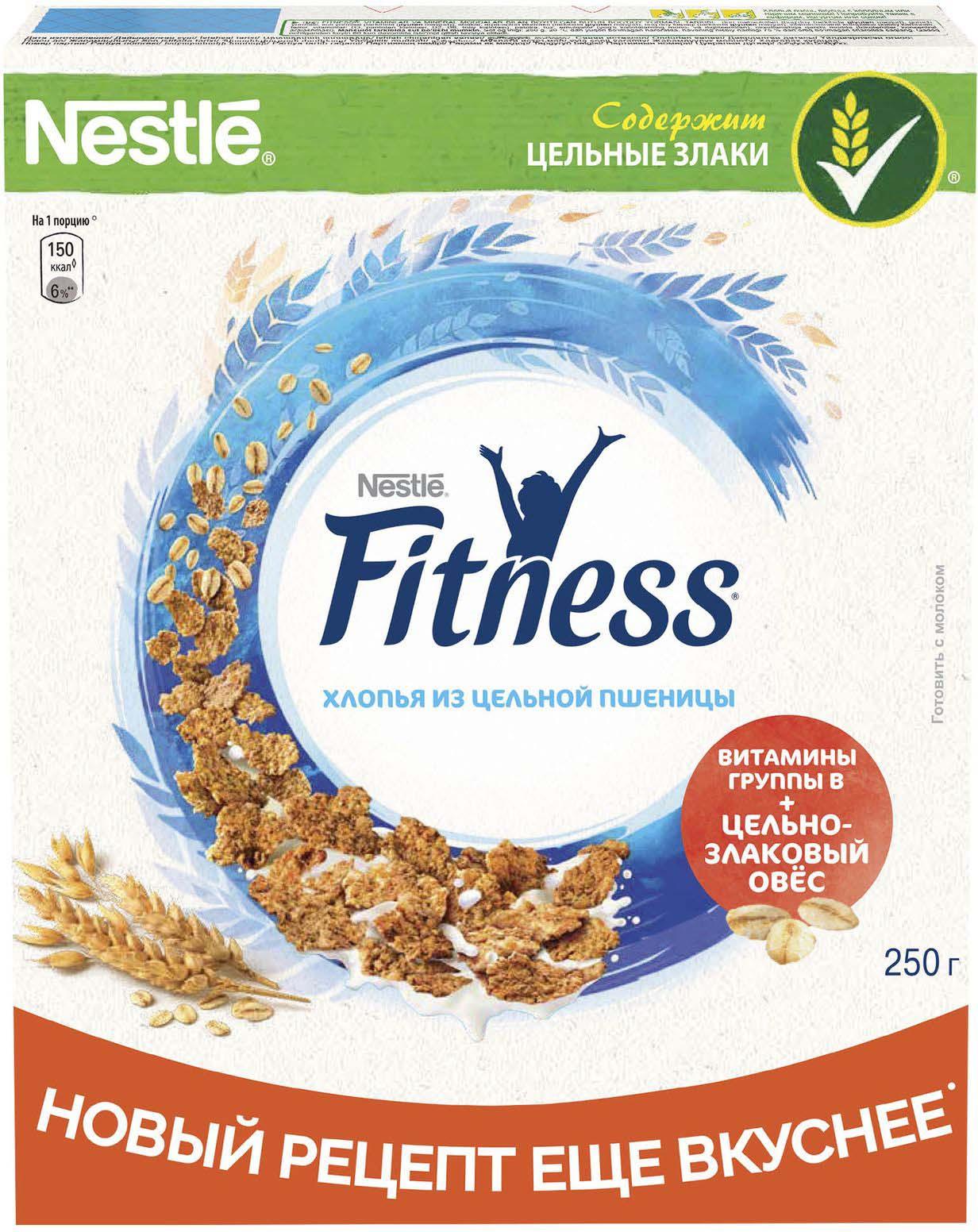 Nestle Fitness Хлопья из цельной пшеницы готовый завтрак, 250 г блуза infinite you блуза
