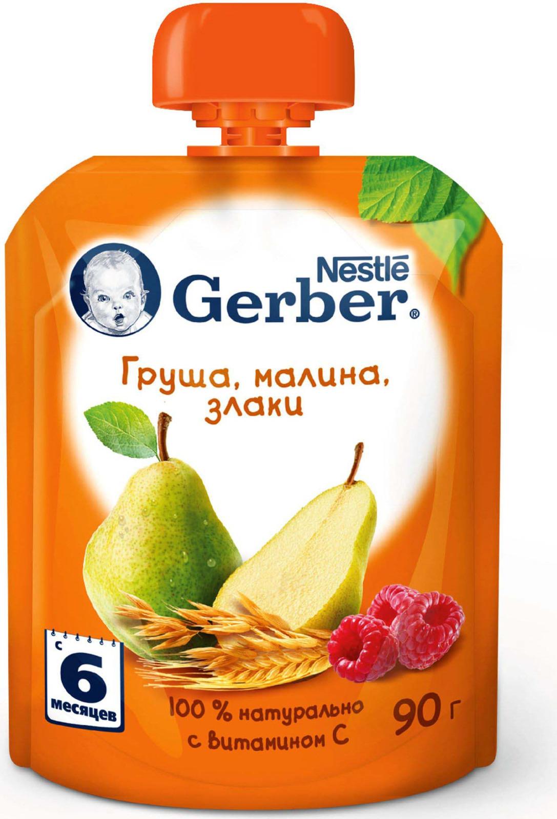 Gerber пюре груша, малина и злаки, с 6 месяцев, 90 г пюре gerber organic тыква и сладкий картофель с 5 мес 125 г