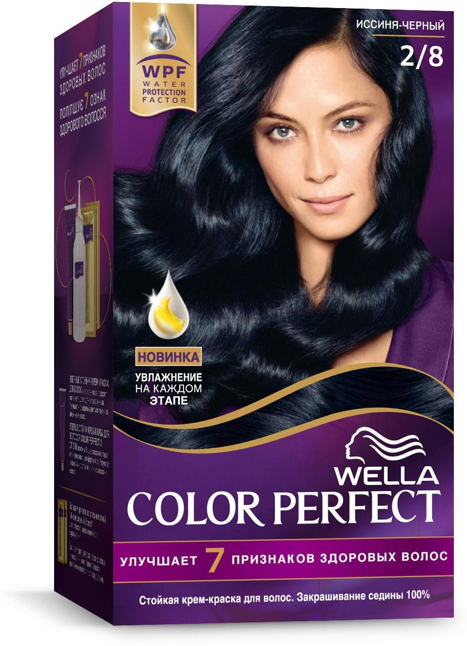 Крем-краска Wella Color Perfect стойкая, 2/8 иссиня-черный wella стойкая крем краска koleston perfect 8 71 дымчатая норка 60 мл