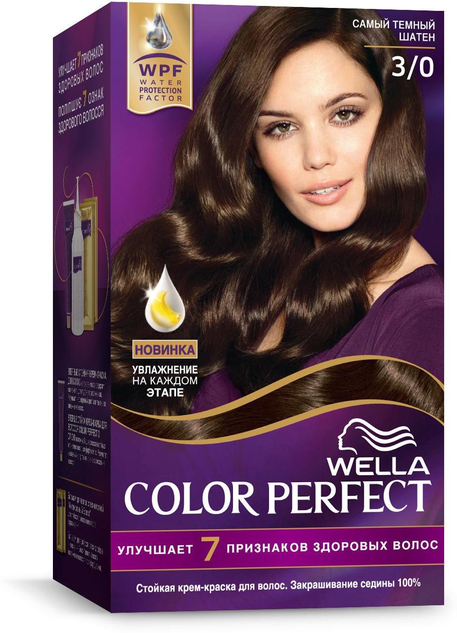 Крем-краска Wella Color Perfect стойкая, 3/0 самый темный шатен недорого