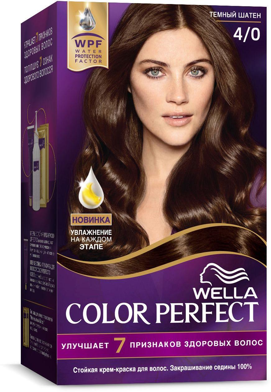 Крем-краска Wella Color Perfect стойкая, 4/0 темный шатен недорого