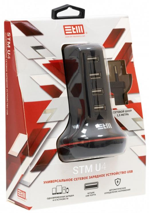 Зарядное устройство STM U4, 1000490618, черный все цены