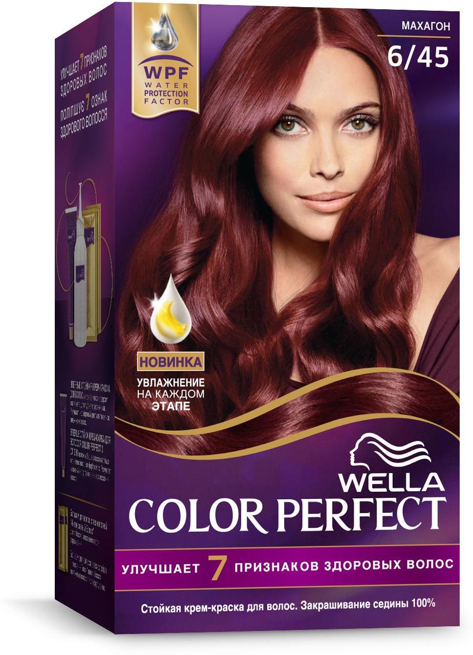 Крем-краска Wella Color Perfect стойкая, 6/45 махагон недорого