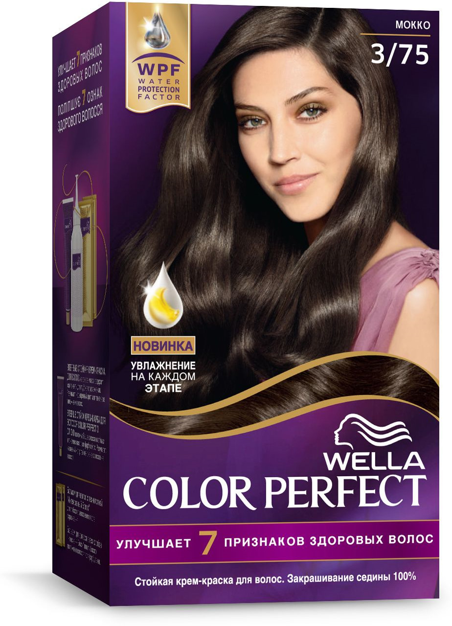 Крем-краска Wella Color Perfect стойкая, 3/75 мокко wella стойкая крем краска koleston perfect 8 71 дымчатая норка 60 мл