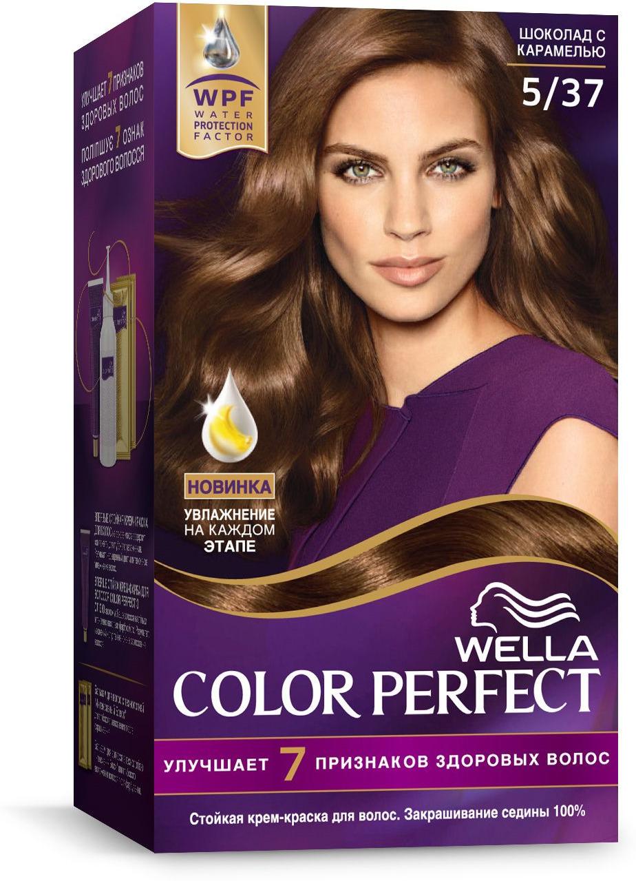 Крем-краска Wella Color Perfect стойкая, 5/37 шоколад с карамелью недорого
