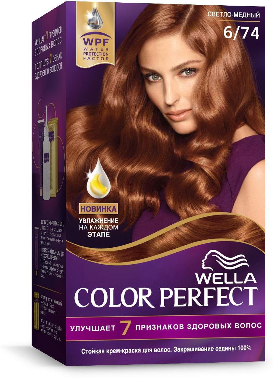 Крем-краска Wella Color Perfect стойкая, 6/74 светло-медный wella стойкая крем краска koleston perfect 8 71 дымчатая норка 60 мл