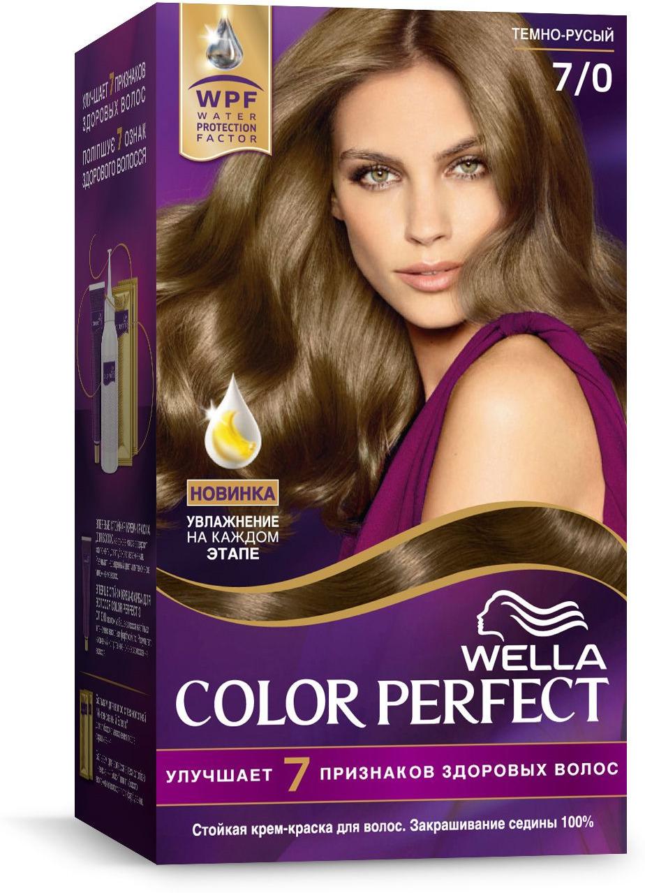 Крем-краска Wella Color Perfect стойкая, 7/0 темно-русый wella осветляющая крем краска 7 коричневый wella color touch sunlights 81387096 81292512 60 мл