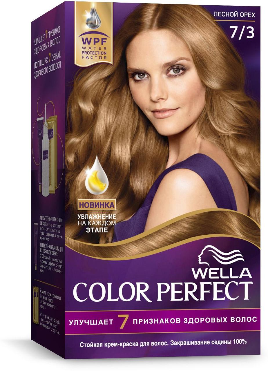 Крем-краска Wella Color Perfect стойкая, 7/3 лесной орех wella осветляющая крем краска 7 коричневый wella color touch sunlights 81387096 81292512 60 мл