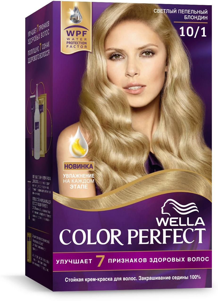 Крем-краска Wella Color Perfect стойкая, 10/1 светлый пепельный блондин wella стойкая крем краска koleston perfect 8 71 дымчатая норка 60 мл