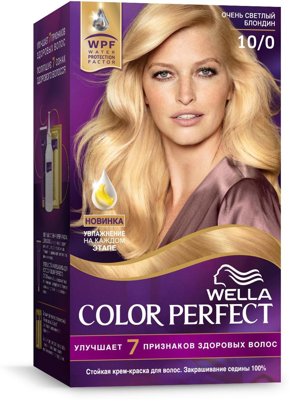 Крем-краска Wella Color Perfect стойкая, 10/0 очень светлый блондин wella стойкая крем краска koleston perfect 8 71 дымчатая норка 60 мл