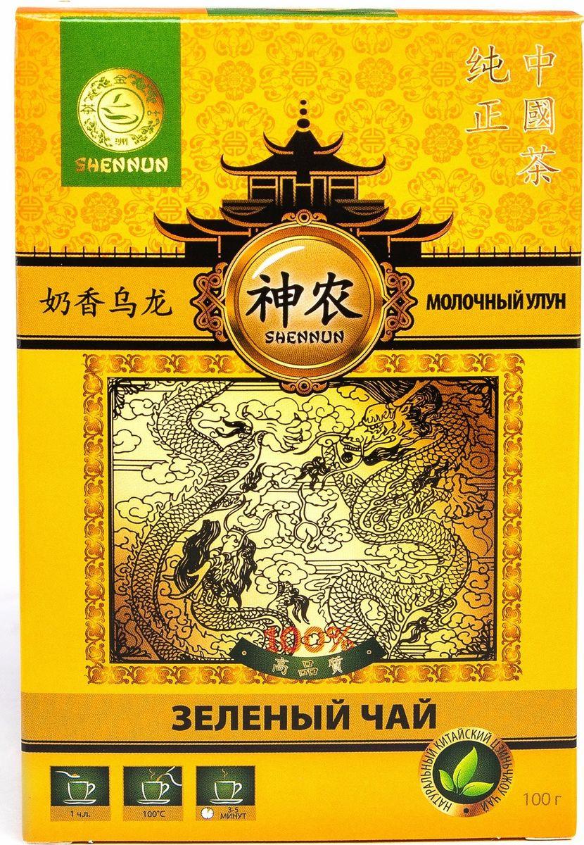 Чай листовой Shennun Молочный Улун, зеленый, 100 г цена