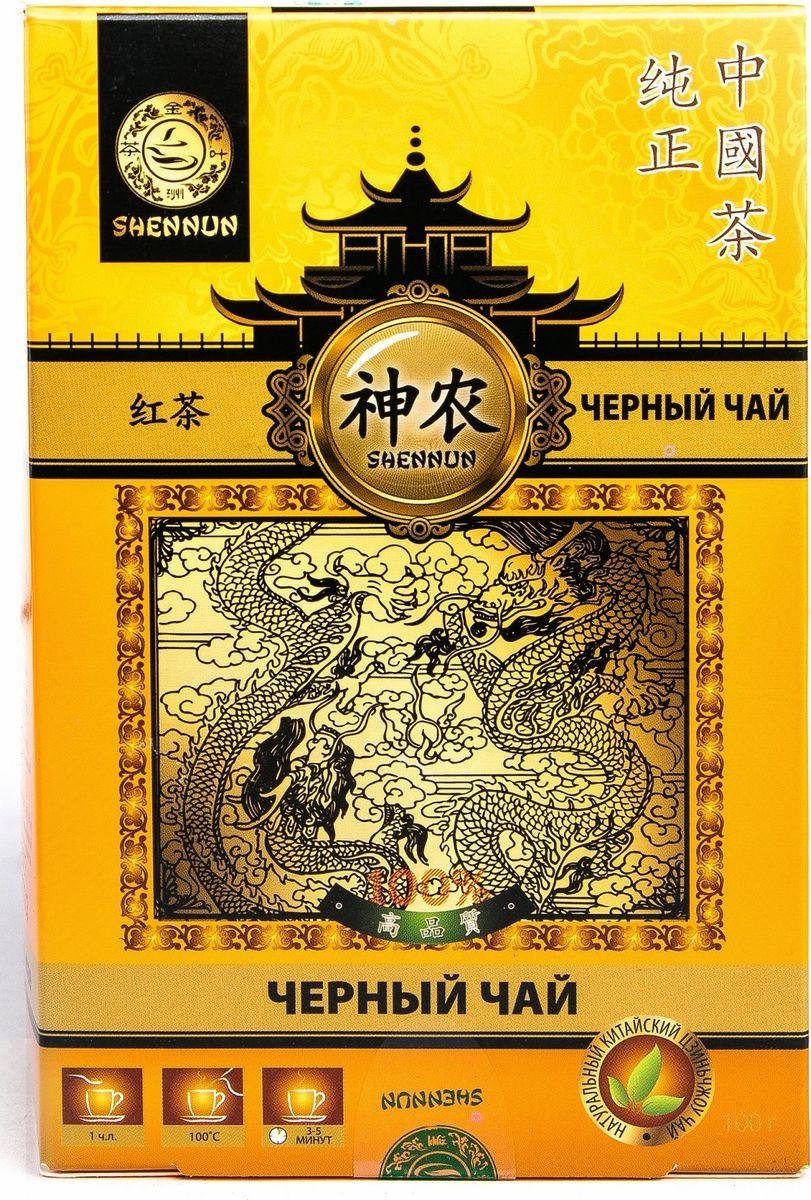 Чай листовой Shennun Дянь Хун, черный, 100 г типсовый дянь хун op