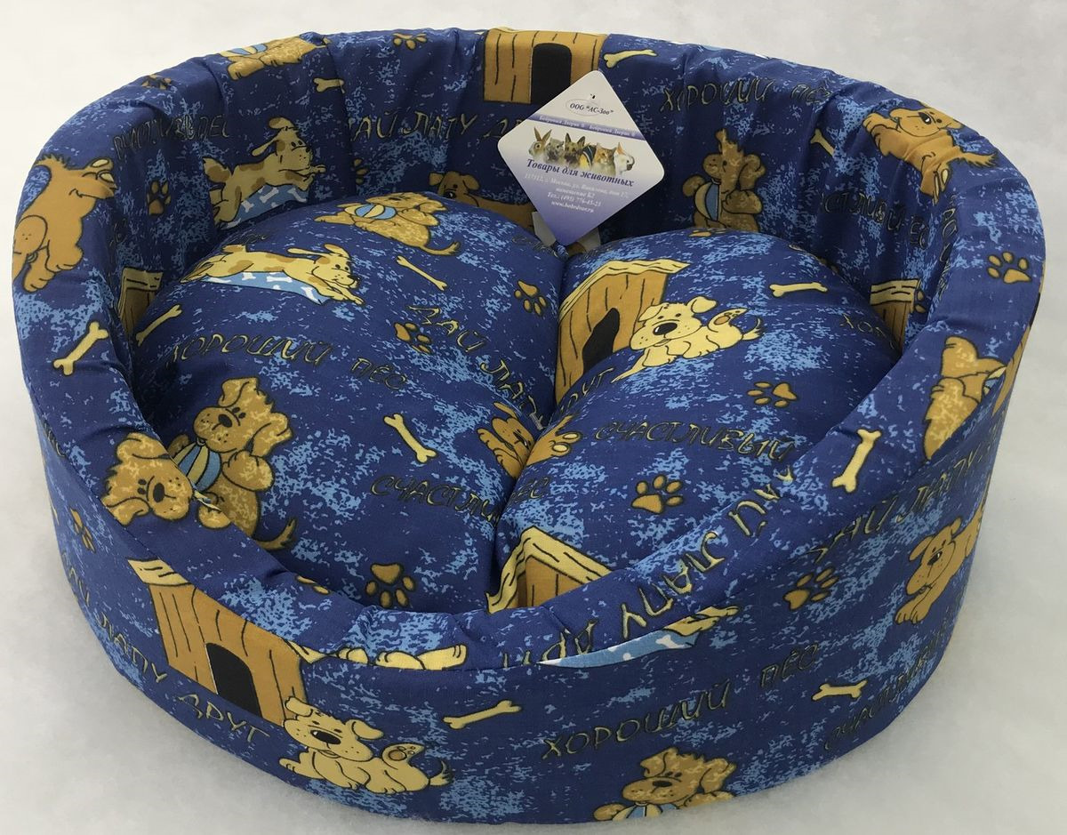 Лежак для животных Бобровый дворик Эксклюзив №1, 82873, синий, 42 х 35 х 16 см лежак для животных бобровый дворик купон 1 82885 42 х 35 х 16 см