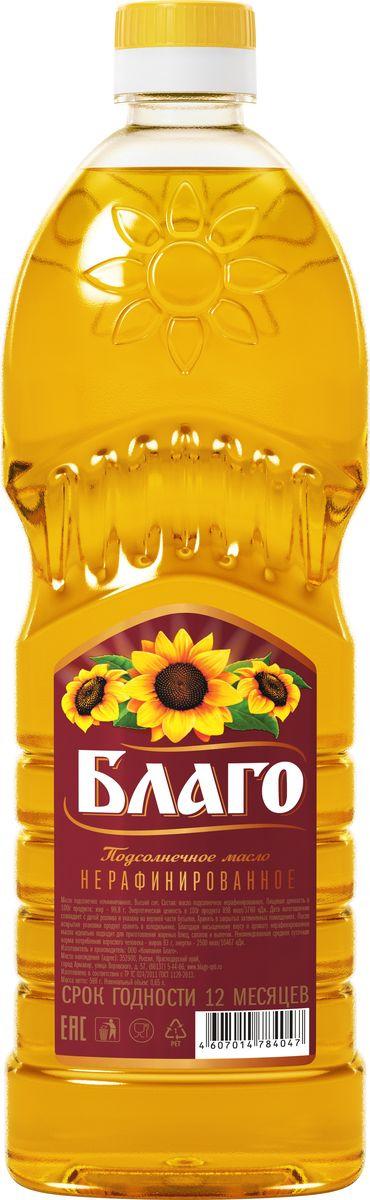 Масло подсолнечное Благо Высший сорт, нерафинированное, 650 мл дары кубани масло подсолнечное рафинированное высший сорт 1 л