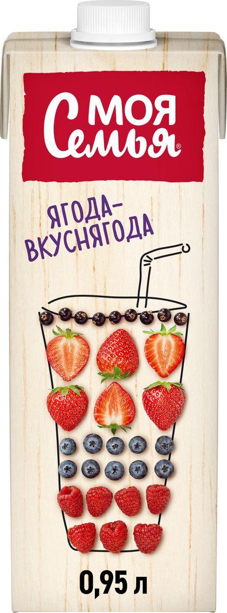 Напиток сокосодержащий Моя Семья фруктово-ягодный, 8 штук по 0,95 л цена