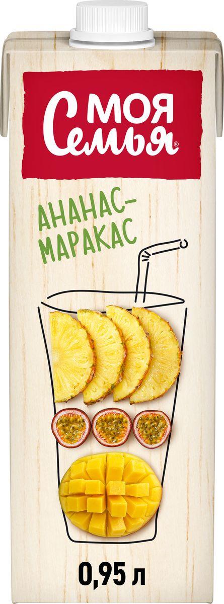 Напиток сокосодержащий Моя Семья из ананаса, манго и маракуйи, обогащенный провитамином А, 8 штук по 0,95 л