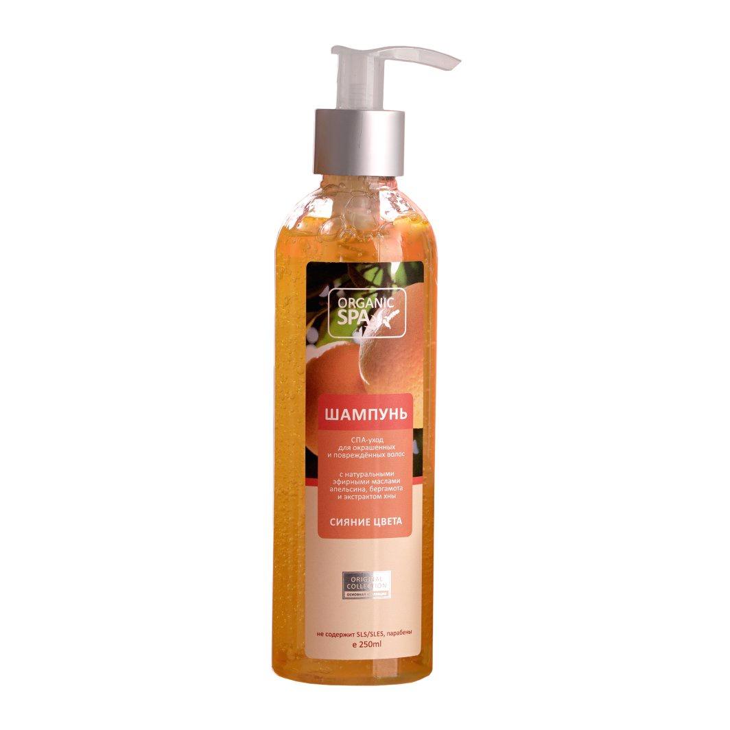 Шампунь для волос Organic spa апельсин, 276