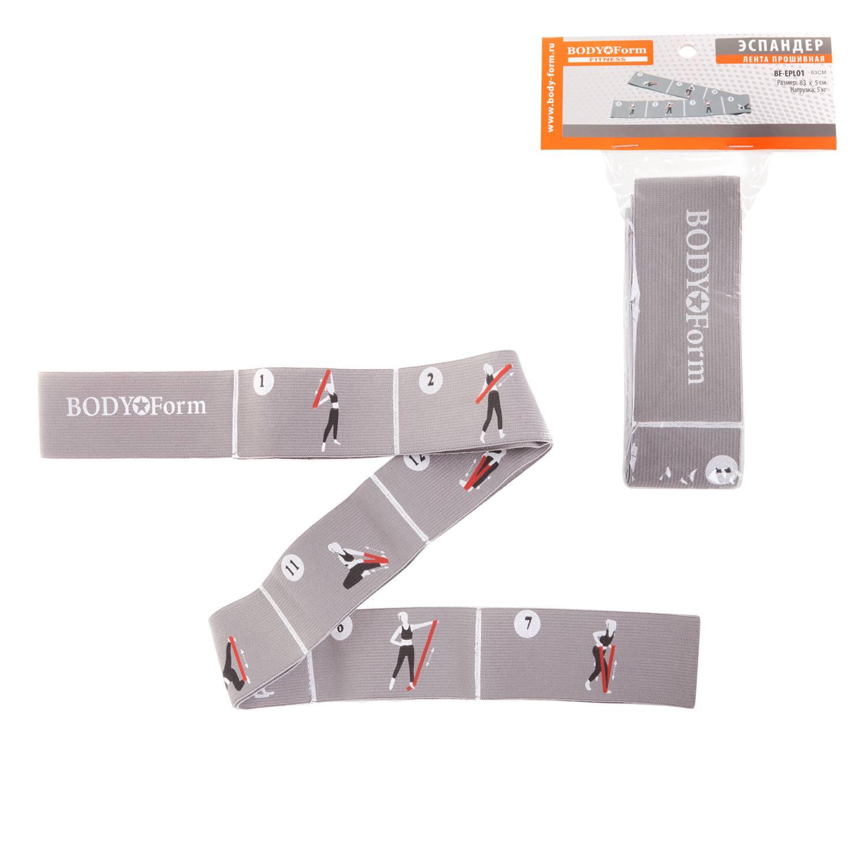 Эспандер BodyForm BF-EPL01, BF-EPL01-01, серый цена