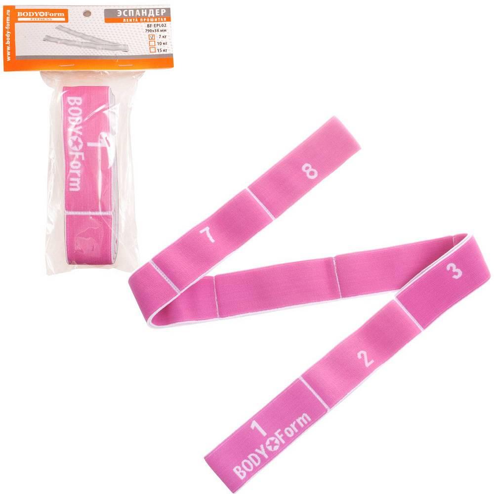 Эспандер BodyForm BF-EPL02, BF-EPL02-01, розовый эспандер bodyform bf epl02 bf epl02 03 синий