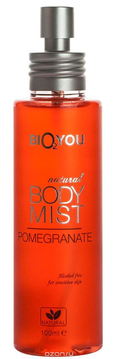 Спрей для ухода за кожей BIO2YOU для тела «Гранат», 1321760-961906Этот экзотический поцелуй Гранатa наполнит вас положительными эмоциями. Hе содержит спирта, и идеально подходит для использования на чувствительной коже.