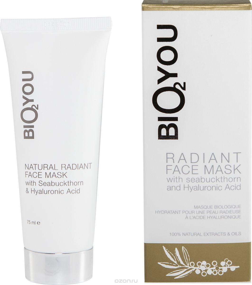 Маска косметическая BIO2YOU Натуральная для лица с эффектом сияния: с облепихой и гиалуроновой кислотой
