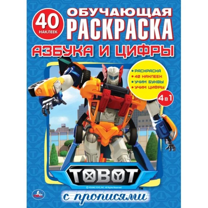 цены на Раскраска Умка 270311, 270311  в интернет-магазинах
