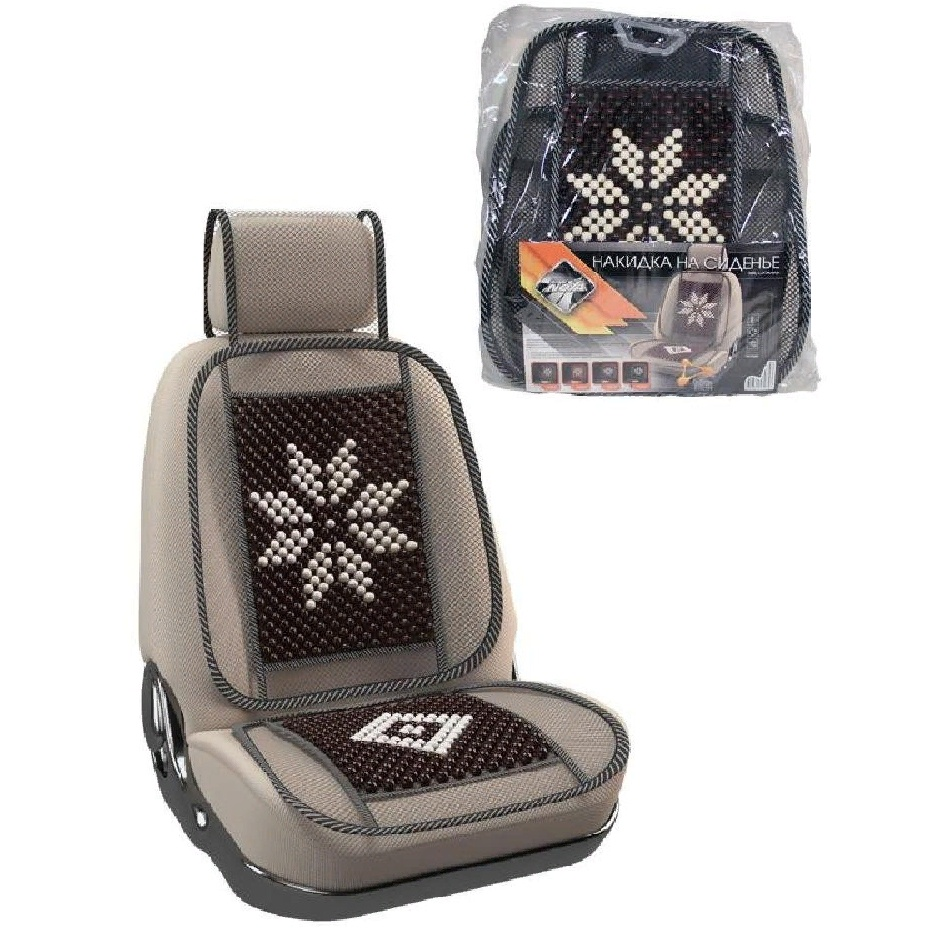 Накидка на сиденье Nova Bright, сетка с деревянной вставкой, темная, массажная, с подголовником, 134х51см накидка на сиденье nova bright 120х43см