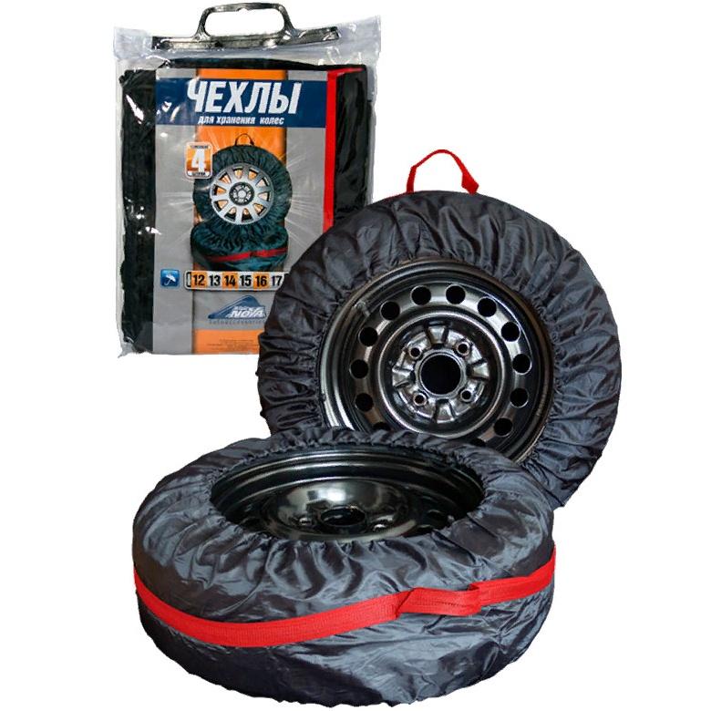 Хранение колес Nova Bright чехлы, для R12 - R17, с ручкой для переноски, 4 шт чехлы для хранения автомобильных шин airline r13 17 цвет черный оранжевый 4 шт