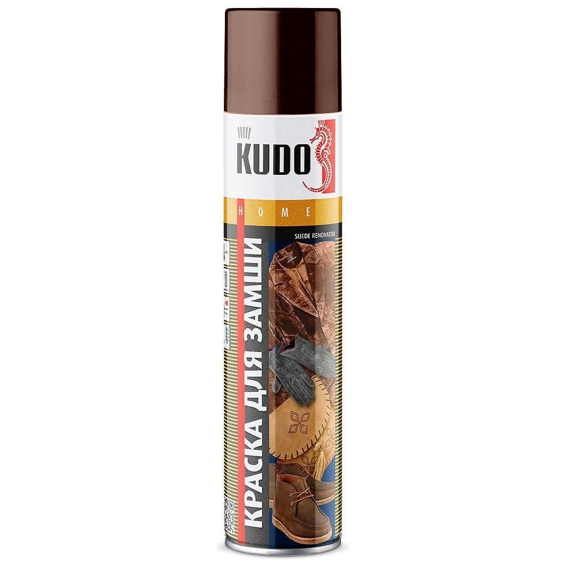 Средство для обуви и одежды KUDO краска для замши и нубука, аэрозоль, 400 мл, коричневый краска для кожи kudo