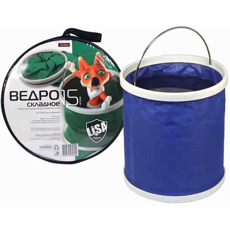 Ведро Li-Sa складное, 15 л, водонепроницаемая вискоза, в чехле, Вискоза ведро складное acecamp transparent folding bucket