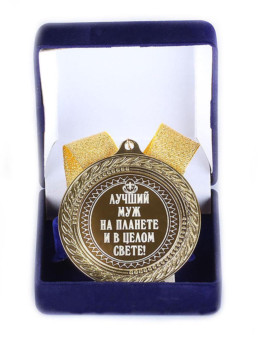 Медаль сувенирная Город Подарков Классическая, 010203042, золотой