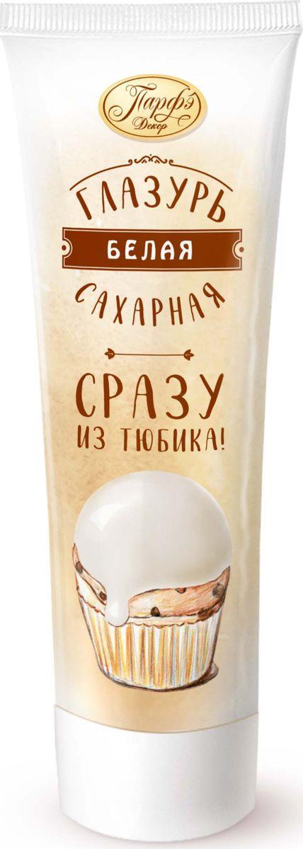 Фото - Декор для выпечки Парфэ Помадкасахарнаябелая, 120 г парфэ шоколадная глазурь 100 г