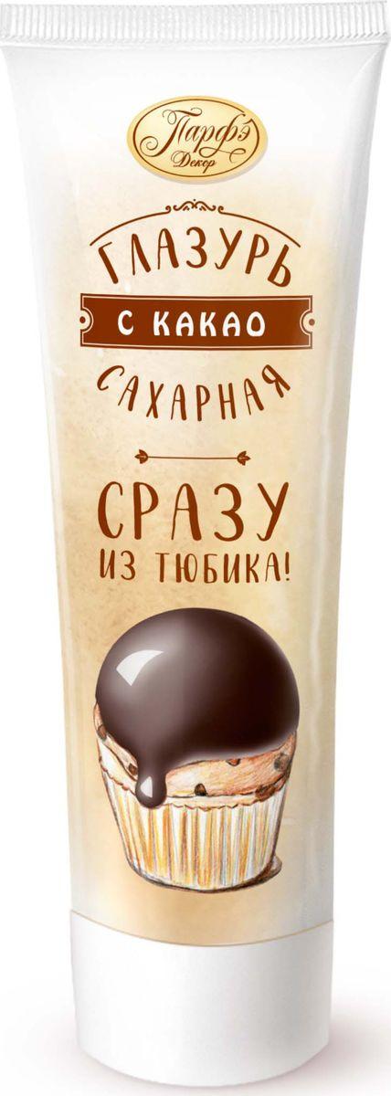 Фото - Декор для выпечки Парфэ Помадкасахарнаяскакао, 120 г парфэ шоколадная глазурь 100 г