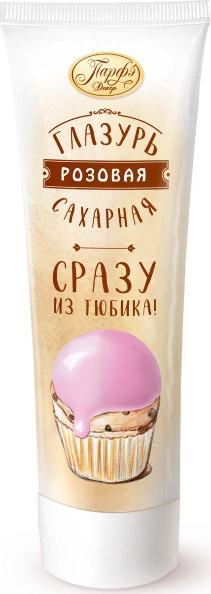 Декор для выпечки Парфэ Помадкасахарнаярозовая, 120 г