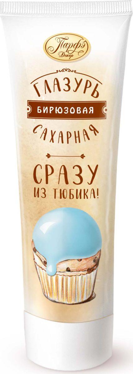 Декор для выпечки Парфэ Помадкасахарнаябирюзовая, 120 г