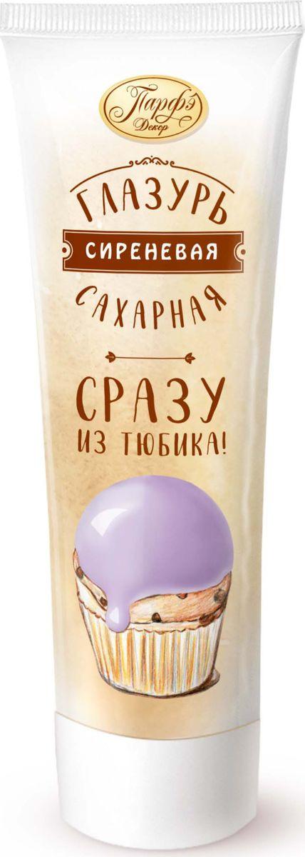 Декор для выпечки Парфэ Помадкасахарнаясиреневая, 120 г