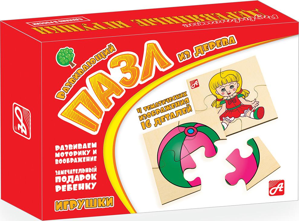 Пазл для малышей АНДАНТЕ Игрушки развивающие деревянные игрушки пазл для малышей теремок 4 в 1