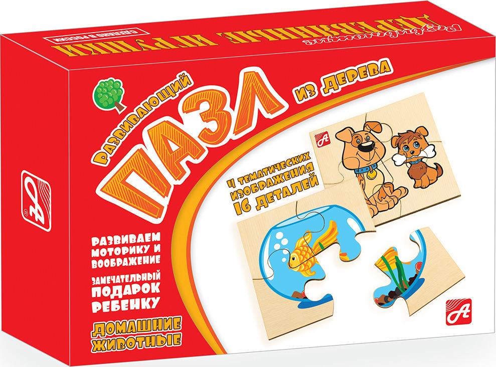 Развивающие деревянные игрушки Пазл для малышей Домашние животные 4 в 1 развивающие деревянные игрушки пазл для малышей теремок 4 в 1