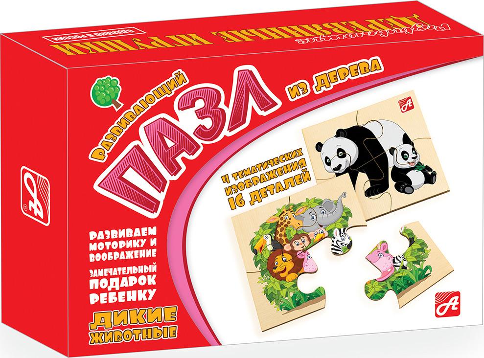 Анданте Пазл для малышей Дикие животные 4 в 1 развивающие деревянные игрушки пазл для малышей теремок 4 в 1