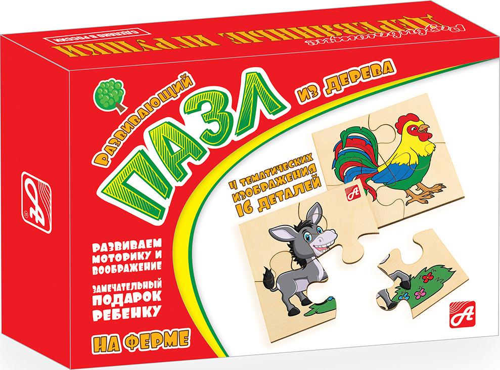 Пазл для малышей АНДАНТЕ На ферме развивающие деревянные игрушки пазл для малышей теремок 4 в 1