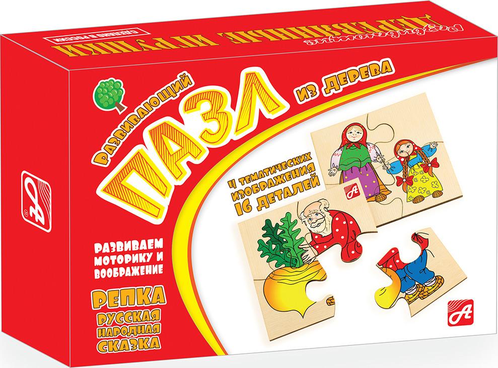 Развивающие деревянные игрушки Пазл для малышей Репка 4 в 1 развивающие деревянные игрушки пазл для малышей теремок 4 в 1