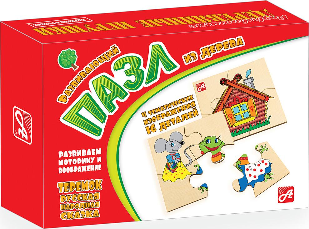 Развивающие деревянные игрушки Пазл для малышей Теремок 4 в 1 развивающие деревянные игрушки пазл для малышей теремок 4 в 1